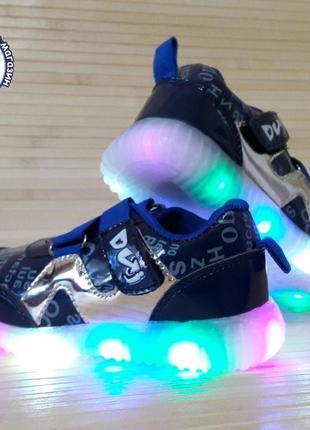 Кроссовки для мальчика со светящейся подошвой размер 23