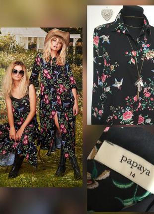 Фирменное стильное платье халат с длинными разрезами принт цве...
