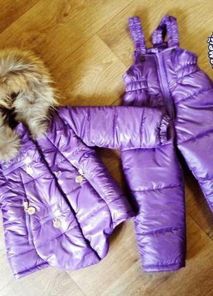 Зимняя термо курточка для девочки можно комплектом с натуральн...
