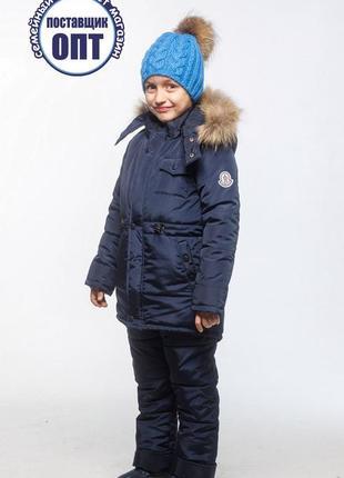 Детский новый зимний термо комплект для мальчика размеры 86 - 128