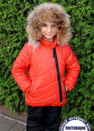 Зимний термо комплект курточка и полукомбинезон для мальчика р...