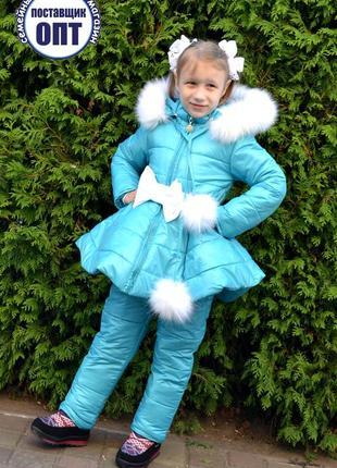 Зимний термо комплект для девочки курточка и полукомбинезон пе...