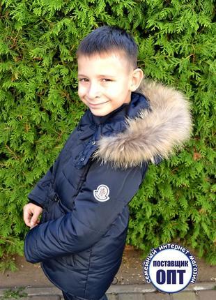 Зимний термо комплект для мальчика курточка и полукомбинезон 8...