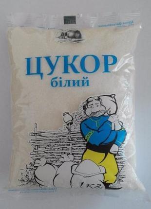 Сахар 50кг