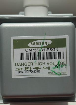 Магнетрон OM75S(31)ESGN  Для СВЧ Микроволновой Печи Samsung
