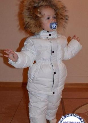 Зимний костюм - комплект для мальчика 74 - 152 размеры