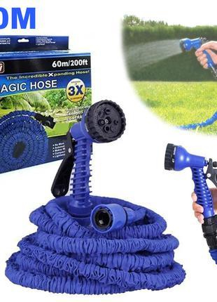 Растягивающийся садовый поливочный чудо шланг для полива X Hose