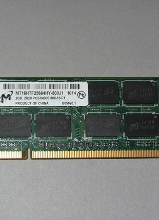 Micron 2Gb 2Rx8 PC2-6400S-666-13-F1 оперативная память DDR2 ОЗУ