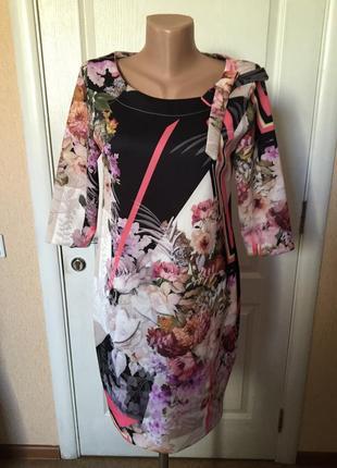 Платье женское деловое нарядное  rinascimento код R237