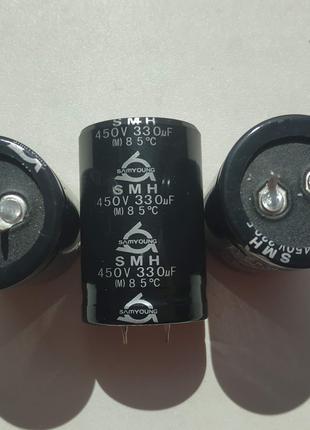 Конденсатор 450 V 330Mf