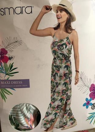 Летнее роскошное женское  цветное платье в пол esmara код-314