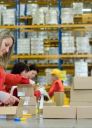 Работники склада одежды Lpp