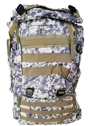 Военный рюкзак на 75 литров Пиксель