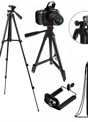 Штатив для фотоаппарата смартфона 3120A с чехлом