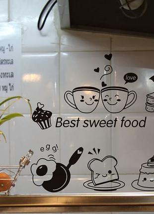 Интерьерная Наклейка для кухни Best sweet food