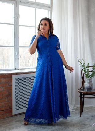 Шикарное вечернее платье цвет электрик код 166-А