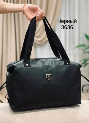 Спортивная дорожная  сумка, сумка для отдыха, женская спортивн...