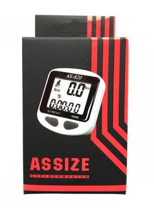 Велоспидометр недорогой практичный велокомпьютер Assize AS-820