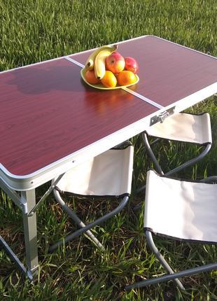 Стол для пикника усиленный Коричневый + 4 стульчика