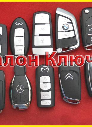 Изготовление авто ключей для Американских автомобилей