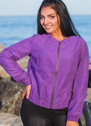 Куртка-бомбер  женская легкая размеры:46-48, 50-52, 54-56