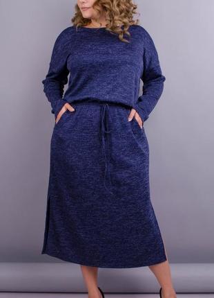 Демисезонное платье для пышных дам. синее. код Гл-119
