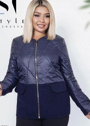 Куртка женская легкая демисезонная синего цвета код ST-37735