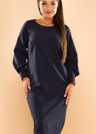 Платье женское демисезонное размеры: 50-56 код К-45689
