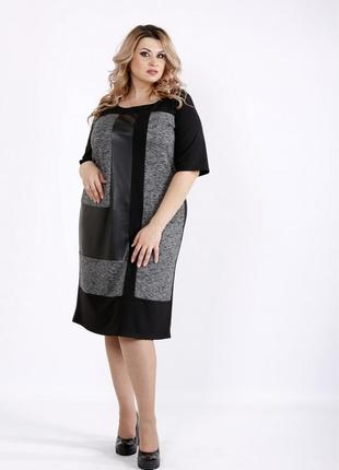 Женское  трикотажное платье с эко-кожейкод Га-0922-3