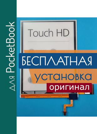 PocketBook Touch HD 631 экран матрица дисплей ремонт