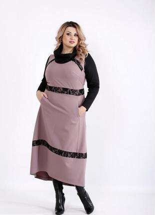 Платье женское демисезонное код Га-0904-2