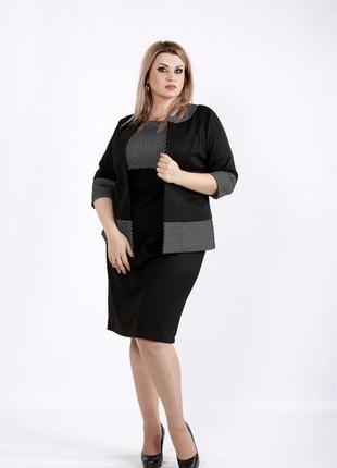 Новинка! женский деловой костюм супер батал  код Га-0941-2