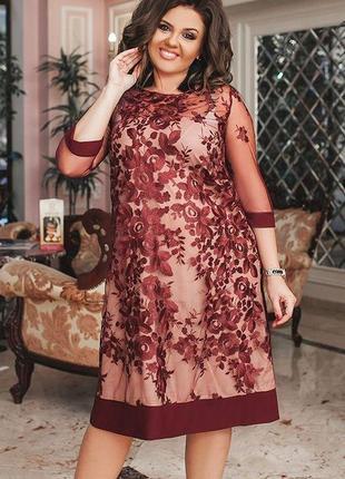 Новинка! шикарное нарядное платье код К-46196