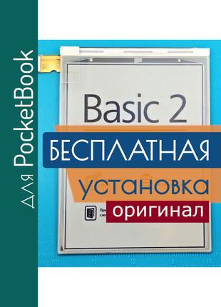 Экран PocketBook Basic 2 614 экран дисплей матрица ремонт