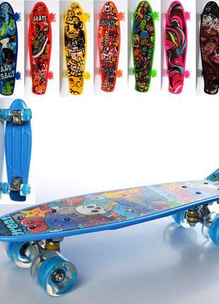 Скейт Пенни борд Profi MS 0749