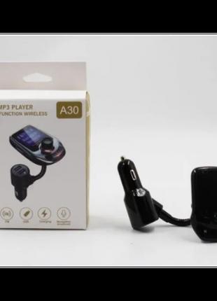 Автомобильный FM трансмиттер модулятор A30 Bluetooth Чёрный