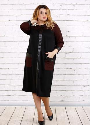 Женское демисезонное деловое платье большихкод Га-0703-3