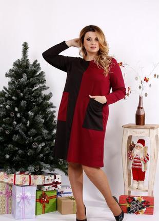 Женское демисезонное платье больших код Га-673-2
