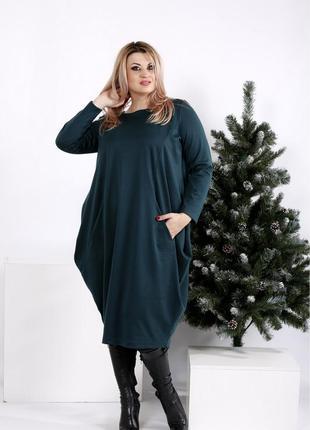 Женское объемное трикотажное платье  код Га-0971-3