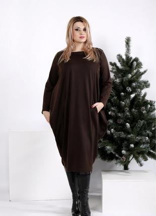 Женское объемное трикотажное платье код Га-0971-2