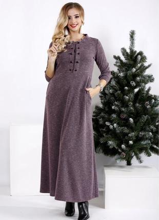 Женское демисезонное длинное платье код Га-0964-1