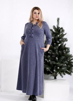Женское демисезонное длинное платье код Га-0964-2