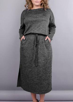 Демисезонное платье для пышных дам. серый. код Гл-114