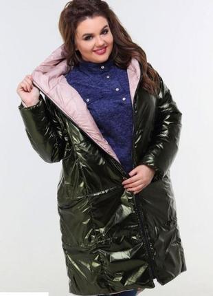 Двухстороннее женское стеганное пальто код Оз-АI-9768