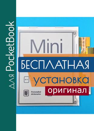 PocketBook Mini 515 экран дисплей матрица ремонт