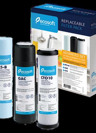 Улучшенный комплект картриджей ECOSOFT 1-2-3