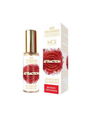 Освежитель воздуха с феромонами аромат красных фруктов 30 мл.