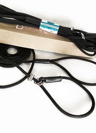 Поводок - контроллер для собак, ринговка, удавка