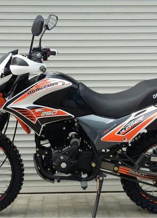Новый мотоцикл эндуро MOTOLEADER-250! Акция!!!