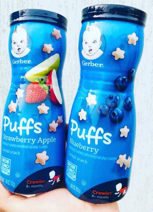Gerber Puffs, пуфы, пафы, снеки для детей Гербер пуфы 2 шт